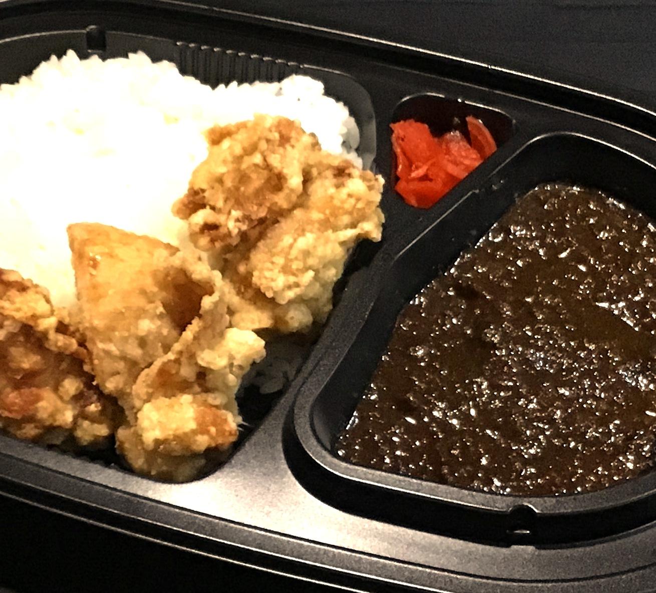 黒マサラカレー&唐揚げ