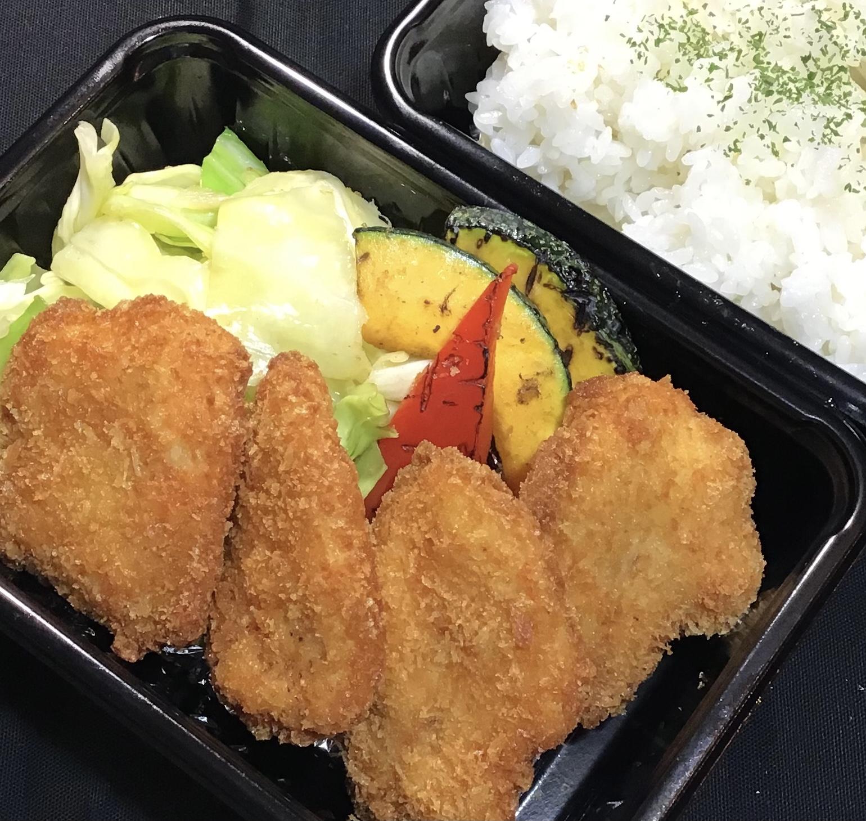チキン南蛮フライ&グリル野菜 ライス付き